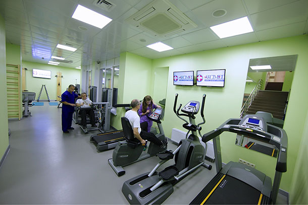 Cardio workout gym. Rehabilitation.aksimed.ua. Rehabilitation Center Aksimed