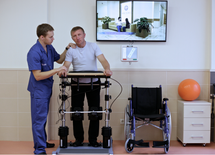 Центр реабилитации в Киеве. Rehabilitation.aksimed.ua.